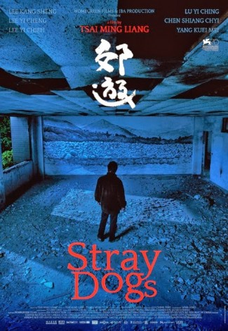 Stray Dogs poster, based on the final shot