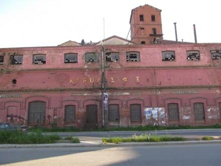 """abandoned pink building"", Thessaloniki"